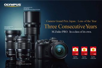 "Olympus M.Zuiko Digital ED 17mm F1.2 PRO (34mm Focal Length in 35mm Equivalent) Won the Prestigious Camera Grand Prix 2018 ""Lens of the Year"" Award: Super-Fast, Outstanding Resolution, Smoother Feathered Bokeh, Shallower Depth-of-Field, Better Low-Light Photography, Dustproof, Splashproof, Freezeproof (to 14°F/-10°C)"