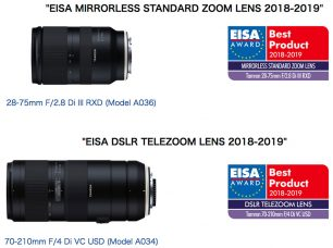 "Tamron Won the Prestigious EISA Awards 2018-2019: Tamron 28-75mm f/2.8 Di III RXD for ""EISA MIRRORLESS STANDARD ZOOM LENS"" and Tamron 70-210mm f/4 Di VC USD for ""EISA DSLR TELEZOOM LENS"""