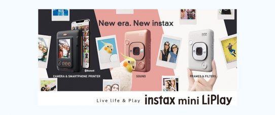 Fujifilm INSTAX MINI LIPLAY is the Smallest, Most Lightweight Instant Camera of the INSTAX Series: LCD, Sound Recording, Integrated Six Filters and 30 Frames, Smartphone Printing, Remote Shooting & More