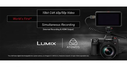 Panasonic LUMIX S1H Full-Frame Mirrorless Camera with 6K/24p Recording Capability + Atomos Ninja V: To Develop Raw Output Over HDMI from the LUMIX S1H Camera to the Atomos Ninja V Monitor Recorder