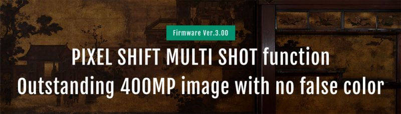 Fujifilm Announces Pixel Shift Multi-Shot Function Firmware Update Ver.3.00 for the GFX100